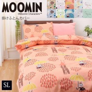 ムーミン 掛け布団カバー シングルロング Moomin グッズ 綿100% おしゃれ  150×210cm オシャレ|futontanaka