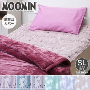 ムーミン 敷き布団カバー シングルロング Moomin グッズ 綿100% おしゃれ 105×215cm|futontanaka