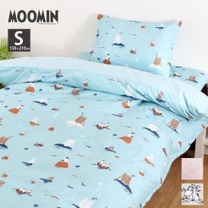 ムーミン 布団カバー 3点セット シングル おしゃれ 北欧 夏 洗える Moomin グッズ SSM-013 掛けカバー150×210cm 敷きカバー105×215cm 枕カバー45×65c|futontanaka