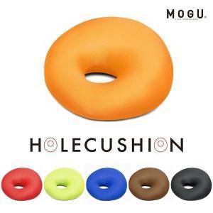 MOGU ホールクッション モグ パウダービーズ ドーナツ型