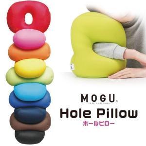 MOGU ホールピロー|futontanaka