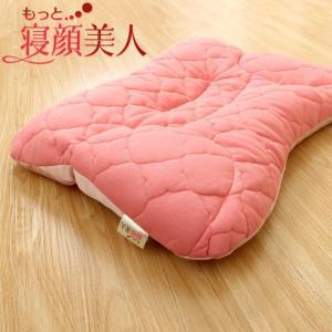 女性の健康まくら もっと寝顔美人 西川 プレゼント present おしゃれ 枕 ギフト 会員限定 夏セール|futontanaka