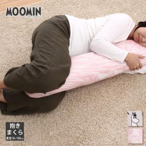 ムーミン 抱き枕 直径18×100cm 円柱 ロングピロー ロングクッション 北欧 夏 洗える Moomin グッズ SSM-015|futontanaka