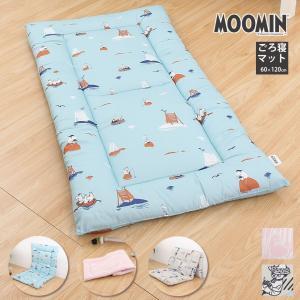 ムーミン ごろ寝マット 60×120cm お昼寝マット ロングクッション 北欧 夏 洗える Moomin グッズ SSM-014|futontanaka