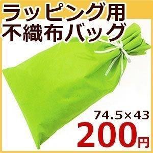 ラッピング用品 不織布ギフトバッグ futontanaka