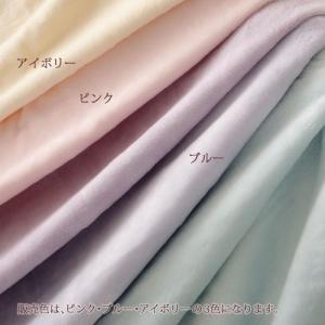 綿毛布 ダブル 西川リビング 日本製 シール織り コットン ブランケット 24+|futontown|02
