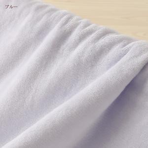 綿毛布 ダブル 西川リビング 日本製 シール織り コットン ブランケット 24+|futontown|06
