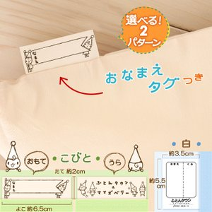 お昼寝布団カバー サイズオーダー 日本製 綿100% 掛け布団カバー 保育園 指定サイズに対応 無地 お仕立て|futontown|03