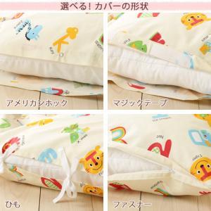 お昼寝布団カバー サイズオーダー 日本製 綿100% 掛け布団カバー 保育園 指定サイズに対応 無地 お仕立て|futontown|04
