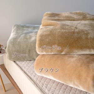 毛布 シングル 西川 日本製 ニューマイヤー毛布 アクリル毛布 毛羽部分アクリル100% ブランケット|futontown|03