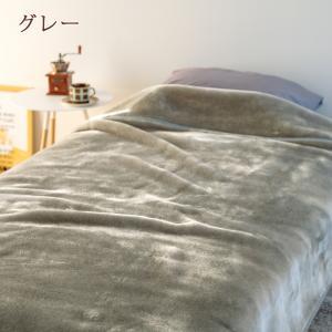 毛布 シングル 西川 日本製 ニューマイヤー毛布 アクリル毛布 毛羽部分アクリル100% ブランケット|futontown|04