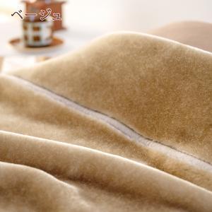 毛布 シングル 西川 日本製 ニューマイヤー毛布 アクリル毛布 毛羽部分アクリル100% ブランケット|futontown|05