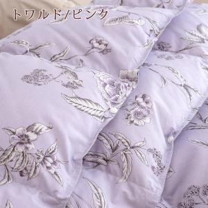 羽毛布団 シングル 掛け布団 西川リビング 2枚合わせ 日本製 1年中 イギリス産ホワイトダウン90% DP380 1.2kg 側生地綿100%|futontown|04
