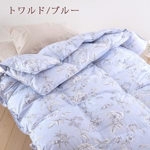羽毛布団 シングル 掛け布団 西川リビング 2枚合わせ 日本製 1年中 イギリス産ホワイトダウン90% DP380 1.2kg 側生地綿100%|futontown|05