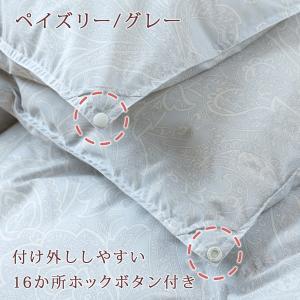 羽毛布団 シングル 掛け布団 西川リビング 2枚合わせ 日本製 1年中 イギリス産ホワイトダウン90% DP380 1.2kg 側生地綿100%|futontown|06