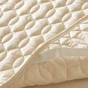 ベッドパッド シングル 西川 日本製  洗える 羊毛 ウール|futontown|03