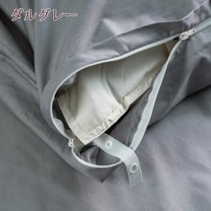 布団カバー シングル 西川 掛け布団カバー 綿100% 日本製 羽毛布団対応 掛けカバー 無地 選べるカラー|futontown|05