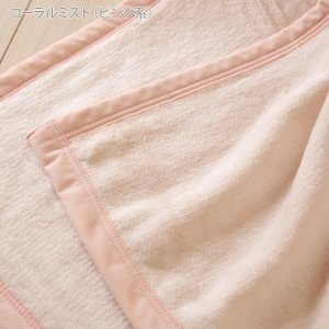 毛布 ダブル ロマンス小杉 日本製 ニューマイヤー毛布 パイル綿100% ナチュラルカラー綿毛布 ダブル|futontown|02