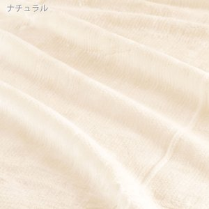 毛布 ダブル ロマンス小杉 日本製 ニューマイヤー毛布 パイル綿100% ナチュラルカラー綿毛布 ダブル|futontown|03