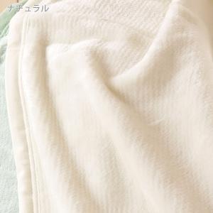 毛布 ダブル ロマンス小杉 日本製 ニューマイヤー毛布 パイル綿100% ナチュラルカラー綿毛布 ダブル|futontown|05