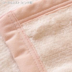 毛布 ダブル ロマンス小杉 日本製 ニューマイヤー毛布 パイル綿100% ナチュラルカラー綿毛布 ダブル|futontown|06