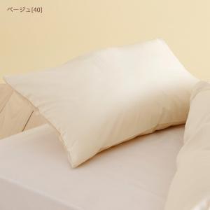 ピロケース/43×85cm(43×63cm用)/日本製/ロマンス小杉 ピローケース/ロマンスアミー無地枕(大人サイズ)|futontown|04