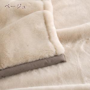 毛布 セミダブル 2枚合わせ ブランケット 西川 日本製 アクリル毛布セミダブル|futontown|03