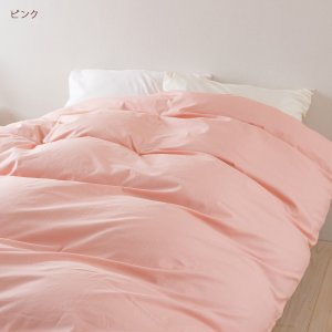 掛け布団カバー シングル 布団カバー 綿100% 日本製 羽毛布団対応シングル|futontown|04