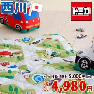 西川 プレイマット 日本製 ジュニア プレイマット トミカ01ジュニア|futontown