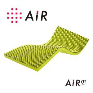 ◆商品名:西川エアー セミダブル AIR 敷き布団 マットレス 130N やや硬め 日本製 ◆商品お...