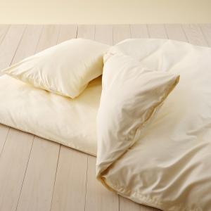 掛け布団カバー シングル 綿100% 日本製 西川 乾燥機OK 羽毛布団対応シングル|futontown|02