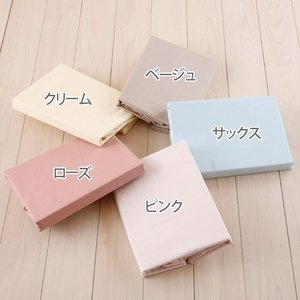 掛け布団カバー シングル 綿100% 日本製 西川 乾燥機OK 羽毛布団対応シングル|futontown|03