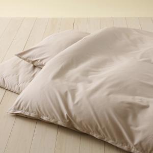 掛け布団カバー シングル 綿100% 日本製 西川 乾燥機OK 羽毛布団対応シングル|futontown|05