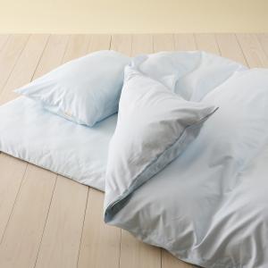 掛け布団カバー シングル 綿100% 日本製 西川 乾燥機OK 羽毛布団対応シングル|futontown|06
