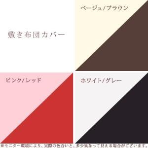 布団カバーセット シングル 布団カバー3点セット 西川 日本製 ME03/ME00シングル|futontown|04