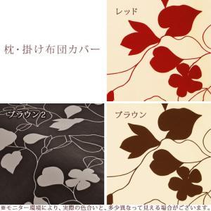 布団カバーセット シングル ベッド用布団カバー3点セット 西川 日本製 ME03/ME00シングル|futontown|03