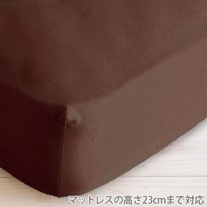 布団カバーセット シングル ベッド用布団カバー3点セット 西川 日本製 ME03/ME00シングル|futontown|04