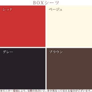 布団カバーセット シングル ベッド用布団カバー3点セット 西川 日本製 ME03/ME00シングル|futontown|05