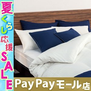 西川 枕カバー 45×85cm(43×63cm用)  西川リビング ピロケース(枕カバー) RC00枕(大人サイズ)|futontown