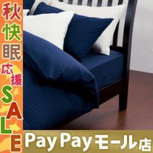 西川 ベッドフィッティパックシーツ/ボックスシーツ/シングル/RC00/200cm用シングル futontown