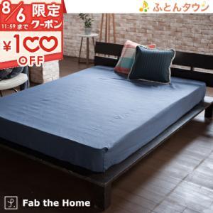 Fab the Home〜ダブルガーゼ〜ベッドシーツ シングル ボックスシーツ シングル 200cm用シングル futontown
