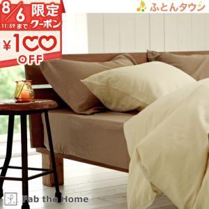 Fab the Home〜ダブルガーゼ〜ベッドシーツ クイーン ボックスシーツ クイーン 200cm用クィーン futontown