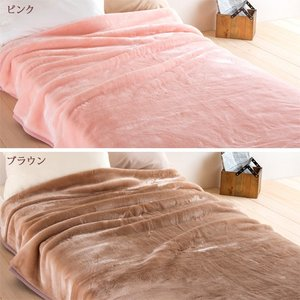 毛布 2枚合わせ ダブル 日本製 西川 アクリル毛布 Dサイズ 厚手 あったか futontown 03