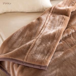 毛布 2枚合わせ ダブル 日本製 西川 アクリル毛布 Dサイズ 厚手 あったか futontown 04