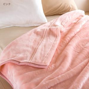 毛布 2枚合わせ ダブル 日本製 西川 アクリル毛布 Dサイズ 厚手 あったか futontown 05
