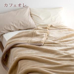 毛布 ダブル 2枚合わせ ブランケット 西川 アクリル毛布 無地 日本製 futontown 03