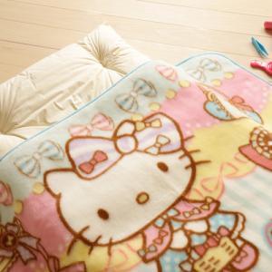 ポリエステル毛布 日本製 東京西川 西川産業 ハローキティ ハーフサイズ ジュニア kitty 130×90cm|futontown