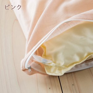 お昼寝布団カバー サイズオーダー 日本製 綿100% 敷き布団カバー 京ひとえ ガーゼ 保育園 指定サイズに対応 お仕立て|futontown|04