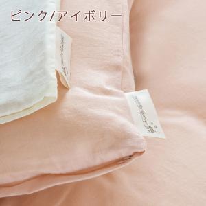 お昼寝布団カバー サイズオーダー 日本製 綿100% 敷き布団カバー 京ひとえ ガーゼ 保育園 指定サイズに対応 お仕立て|futontown|05