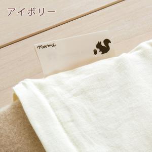 お昼寝布団カバー サイズオーダー 日本製 綿100% 敷き布団カバー 京ひとえ ガーゼ 保育園 指定サイズに対応 お仕立て|futontown|06